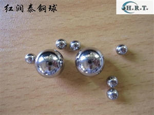 1.3mm Stainless Steel Ball 316/316L G100