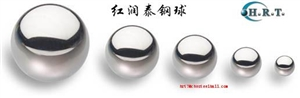 1.3mm Chrome Steel Ball (AISI52100) G10